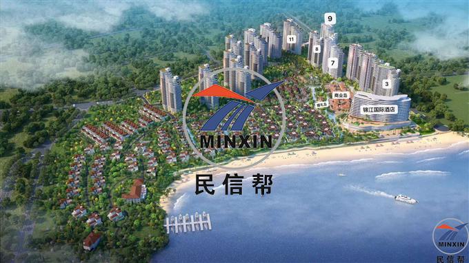 保辉·海悦城相片
