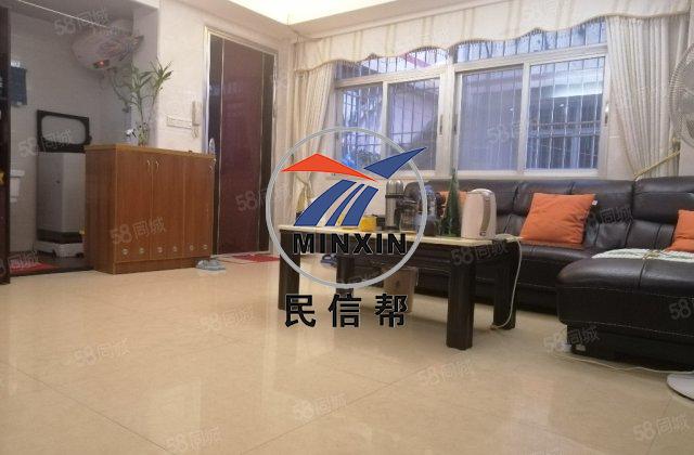 丽日庄东区相片