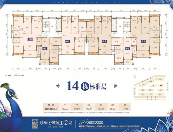 香域滨江二期 小区相册
